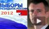 Миллиардер Прохоров получит меньше бесплатного эфира, чем другие кандидаты