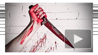Мужчина пробил знакомой женщине ножом грудную клетку, а потом подбросил ее мертвое тело в парадную
