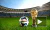 Расписание ЧМ по футболу-2014 на 21 июня: сборные Аргентины и Германии готовятся расправиться со своими соперниками