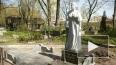 Памятник Марине Малафеевой появился в Петербурге