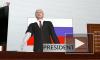 На Тайване сделали сатирический мультфильм о возвращении Путина в Кремль