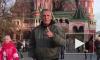 """Знаменитый французский """"таксист"""" Сами Насери перебрался в Россию"""