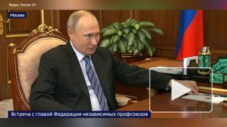 Путин поручил проработать индексацию пенсий работающих пенсионеров
