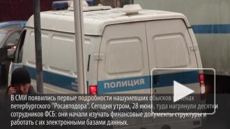 Обыски в петербургском Росавтодоре связаны с загадочной взяткой