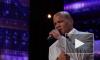 Мужчина провел 37 лет в тюрьме по ложному обвинению и попал на шоу талантов