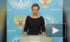 """Россия отреагировала на заявление об очевидце запуска """"Бука"""" по MH17"""