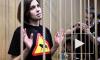 Последнее слово Pussy Riot: Россия - авторитарная страна