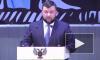 Глава ДНР пообещал ответить на ввод украинской полиции в Петровское