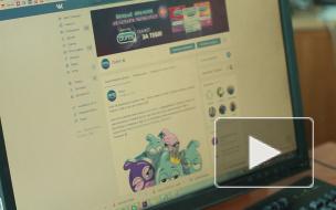 """Как получить стикеры Durex """"ВКонтакте"""": инструкция на фото и видео"""