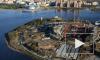 В правительстве Петербурга не знают, сколько стоит новый стадион для Зенита