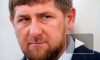В Чечне вместо Рамзана появится Ахмат