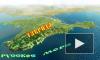 Новости Крыма сегодня: депутаты и казаки хотят переименовать полуостров, сменив татарское название на греческое