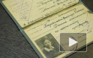 Петербуржец планирует издать более 900 страниц блокадных дневников своей бабушки