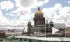 Горизбирком не разрешил провести референдум по передаче Исаакиевского собора РПЦ