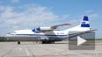 Самолет Ан-12 упал под Магаданом из-за утечки топлива