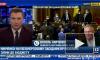 В Верховной Раде заявили о новом требовании МВФ к Украине