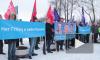 В Петербурге авиадиспетчеры митинговали за освобождение московских коллег