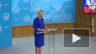 МИД осудил заход американской подлодки в норвежский порт у границ РФ