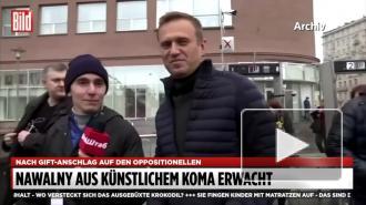 В Бундесвере засекретили результаты анализов Навального