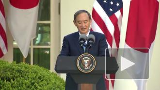 Токио и Вашингтон привержены полной денуклеаризации КНДР