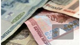Повышение трудовых пенсий с 1 апреля 2014 год: кому повысят и на сколько
