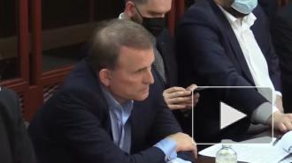 Украинская прокуратура попросила арестовать Медведчука на 60 суток