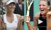 Шарапова после финала Australian Open может стать первой ракеткой мира