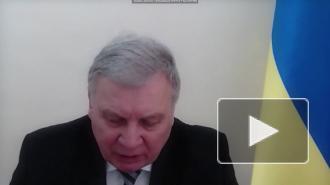 Украина обвинила Россию в намерении разместить ядерное оружие в Крыму