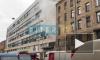 На улице 10-я Красноармейская горело заброшенное здание
