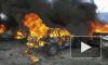 Мощный взрыв прогремел в аэропорту афганского города Джелалабад