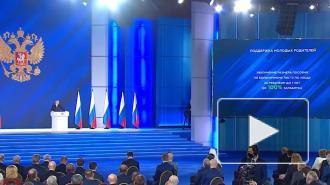 Путин предложил выплачивать маткапитал с рождением первого ребенка