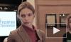 Наталья Водянова рассказала, почему ее семья простила обидчиков сестры