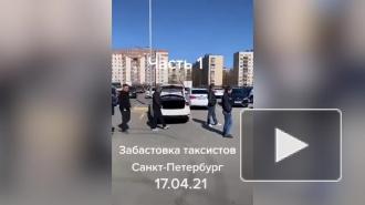 Водители такси рассказали о забастовке на Хасанской улице