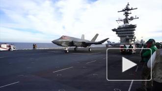 """Названо условие """"видимости"""" истребителя F-35 Lightning II"""
