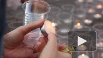Петербуржцы плакали и зажигали свечи в память о Беслане
