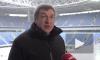 """Албин пообещал убрать вибрацию поля на """"Зенит Арене"""" до конца января"""