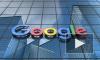 Налоговая заблокировала российский счёт Google