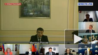 Минтруд России прорабатывает варианты индексации пенсий работающим пенсионерам