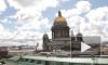 В Петербурге хотят лишить мандатов депутатов, выступающих против передачи Исаакия РПЦ