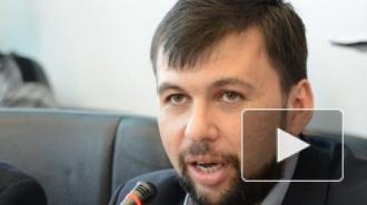 Руководство Донецкой народной республики объявило о начале национализации имущества олигархов