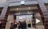 """В Петербурге станция метро """"Международная"""" закрыта на вход и выход"""