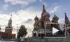 МИД России отреагировал на высылку дипломатов из Болгарии