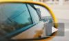 Аналитики выявили резкое снижение доходов таксистов из-за агрегаторов