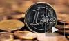 Курс доллара и евро к рублю 29 января упал. Госдума официально запретит валютные кредиты
