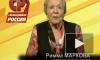 Народная артистка Римма Маркова может возглавить избирательный штаб Миронова
