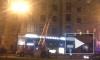 Очевидцы расказали о пожаре на улице Петра Смородина