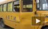 Пьяный водитель протаранил автобус со школьниками в Приморье. Пять детей ранены
