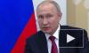 Путин заявил, что за рубежом замалчивают правду о Второй мировой войне