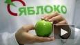 «Яблоко», заняв на городских выборах третье место, ...