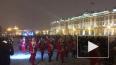 Видео: На Дворцовой завершился забег Дедов Морозов